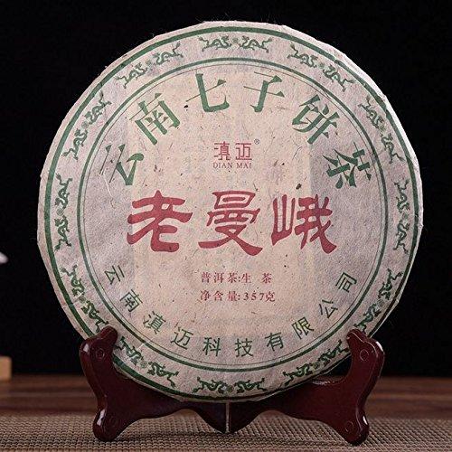 Dian Mai 05 years old mandarin tree Pu'er tea 357 g/cake 13 years Kunming dry barn cake 05年老曼峨古树普洱生茶357克/饼 13年昆明干仓单饼 by Dian Mai 滇迈