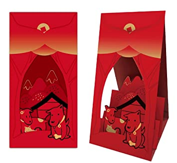 amazon fun ii creative gift red envelope for christmas new year