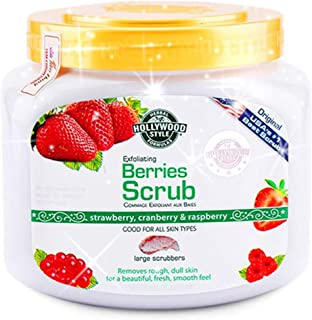 product image for Hollywood Style Exfoliating Berries Scrub 560g