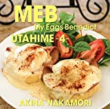 UTAHIME 4 -MY EGGS BENEDICT-(+DVD)(ltd.)