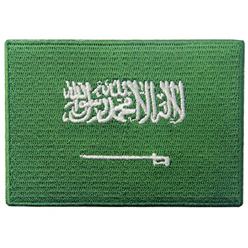 Saudi Arabia Flag Embroidered Arabian Emblem Iron On Sew On Arab National Patch