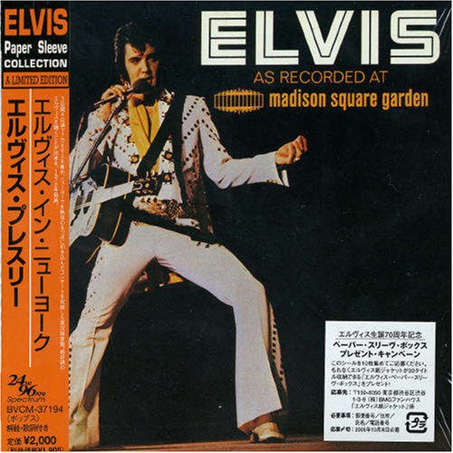 Elvis as Recorded at Madison Square Garden ( Paper Sleeve Collection Mini LP 24 bit 96 khz ()