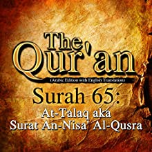 The Qur'an - Surah 65 - At-Talaq, aka Surat An-Nisa' Al-Qusra Audiobook by One Media Narrated by A. Haleem