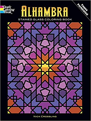 Alhambra Stained Glass Coloring Book (Dover Design Stained Glass Coloring Book)