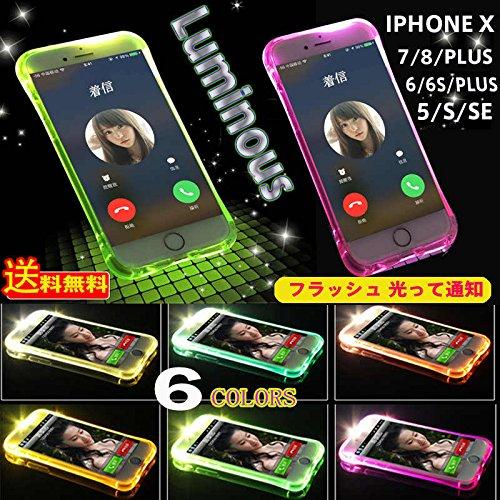 ポケット基礎矩形ネコポス送料無料 iPhoneX XS Max XR iPhone8 iPhone7 ケース 着信キラキラ ソフトケース シリコン iPhone8ケース iPhone7ケース iPhone 7 6s 6 iPhoneSE iPhone5s iPhone5 iPhone8Plus iPhone7Plus ケース Plus おしゃれ 光るケース 着信で光る フラッシュ通知 キラキラ iPhoneXR,イエロー