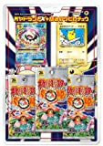 Pokemon Card Game XY BREAK 20th Anniversary Special Pack ''M Slowbro EX + Surf Pikachu'' Japanese ver
