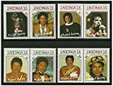 Rare Michael Jackson misprint error stamp pairs. 8 stamps in 4 pairs issued in 1985 St Vincent / Mint and Unmounted / Inverted