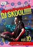 マーク・パンサーのDJ SKOOL!!!!!! DJベーシック講座パート10 著作権について学ぼう! [DVD]