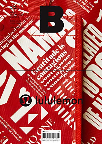 Magazine B - LULULEMON