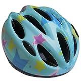 Koly Kids Boys Girls Sports Mountain Road Bicycle Bike Cycling Safety Helmet Skating cap