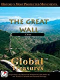 Global Treasures - Great Wall of China