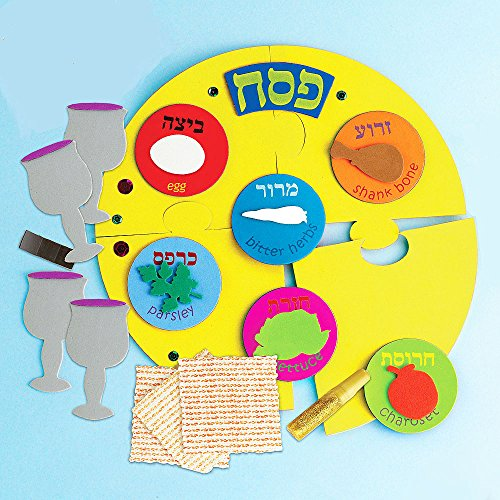 PASSOVER FOAM ACTIVITY KIT - Pesach Jewish Holiday Gift - Seder Plate