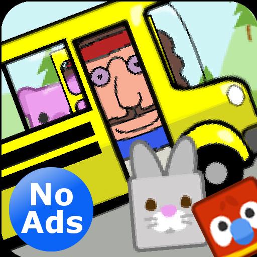 preschool-bus-driver-no-ads