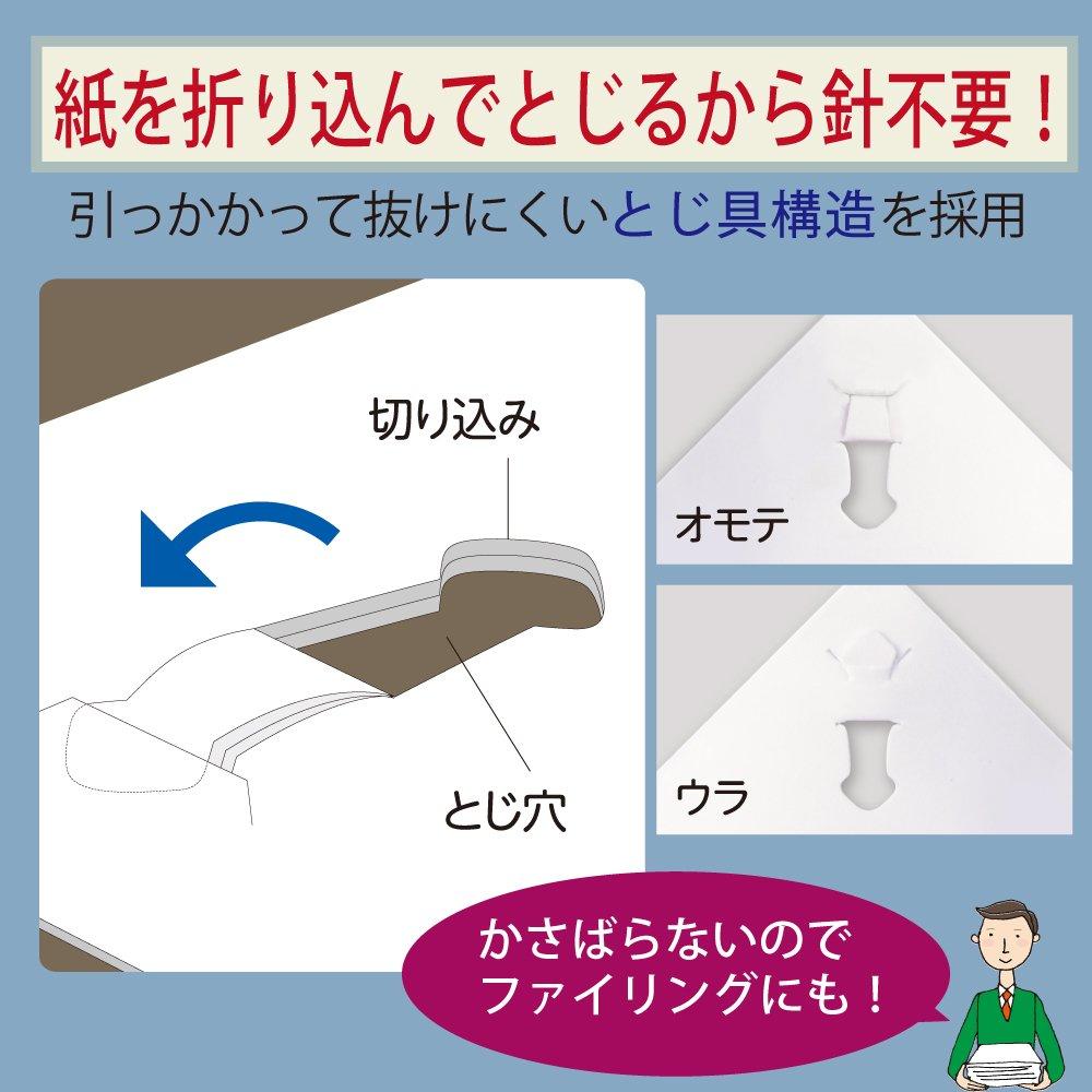 Kokuyo Harinacs Japanese Stapleless Stapler azzurro sln-msh110lb fino a 10/fogli