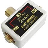 4K 8K放送対応 アンテナ分配器 全端子電流通過型 ワンタッチ アンテナ2分配プラグ ホワイト FF-4804WH