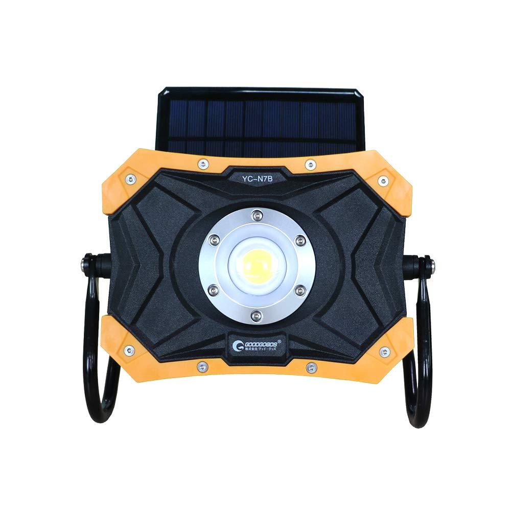 GOODGOODS 意匠権実用新案登録 充電式 COB LED作業灯 20W 折り畳み式 ソーラーパネル搭載 投光器 ledライト マグネット付き 夜間照明 防災グッズ アウトドア YC-N7B B00HZ9J2N0  20W YC-N7B