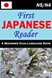 First Japanese Reader (Japanese Graded Reader)