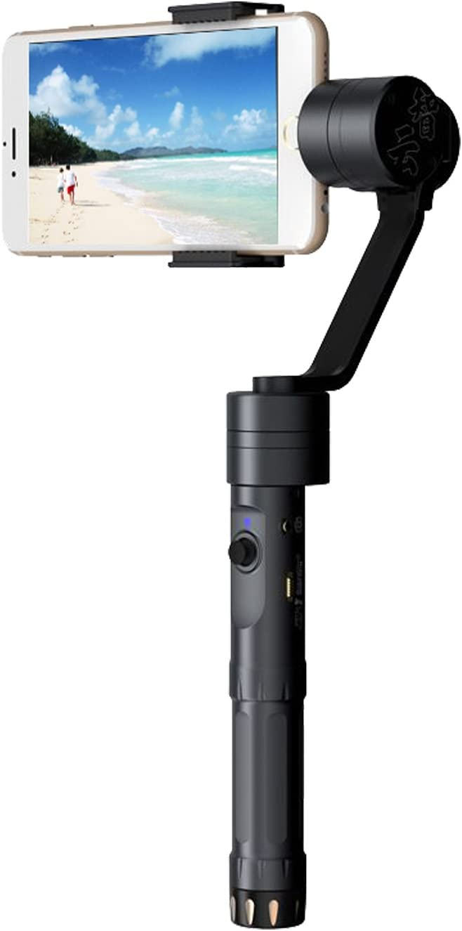 RONSHIN Eyemind 2 3-Axis Handheld Smartphone Gimbal Stabilizer