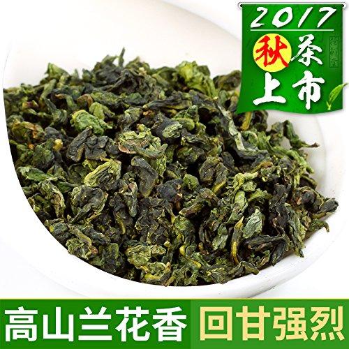 SHI 2017 autumn tea tea Anxi Tieguanyin Tea Luzhou 500g Oolong Tea Hui mountain orchid incense poly spring tea by CHIY-GBC ltd