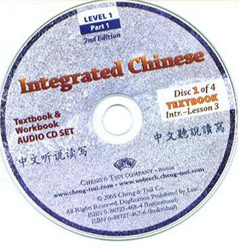Integrated Chinese: Level 1, Part 1 Audio CDs