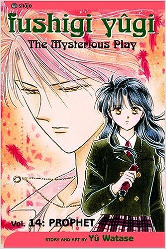 Fushigi Yugi Vol 14 Prophet Fushigi Yugi The Mysterious Play Watase Yuu Watase Yuu 0782009207832 Amazon Com Books