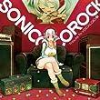Soniconicorock: Tribute to Vocaloid by Super Soniko (2012-02-08)