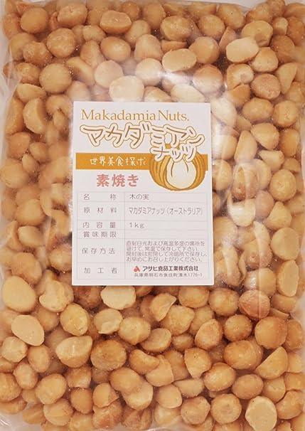 世界美食探究 オーストラリア産 マカダミアナッツ 素焼き 1kg