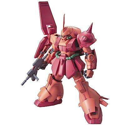 Bandai Hobby RMS-108 Marasai 1/100-Master Grade: Toys & Games