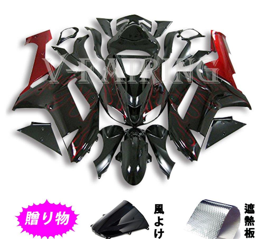 VIKZUU 対応車種 カワサキ Kawasaki ZX6R ZX-6R Ninja 636 2007 2008 ZX6R ZX-6R Ninja 636 07 08 用フェアリングキット 射出成形樹脂ボディワーク オートバイフェアリング カウルキット ABS(レッド & 炎) a071   B07D2HPSPF