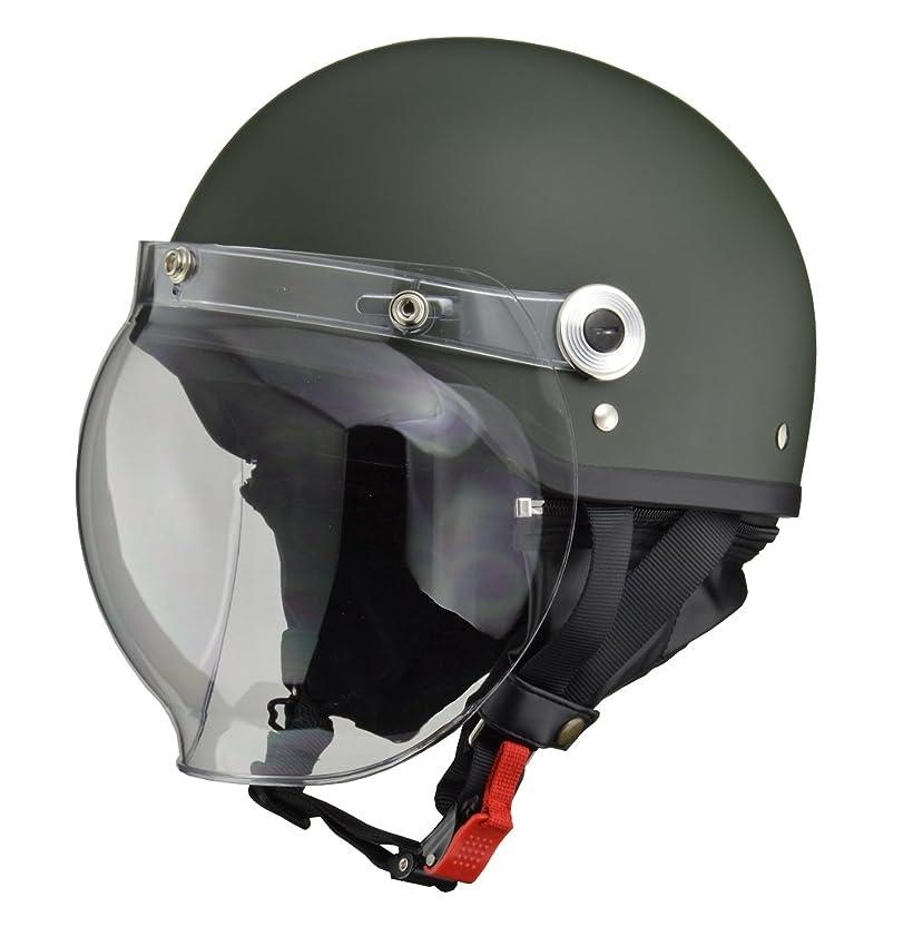 豚レギュラー鍔バイクヘルメット ダブルレンズのハーフヘルメット 換気?日焼け止め?雨防止タイプのハーフヘルメット フリーサイズ(55~60cm) ブラック 男女適用 きれいな貼紙を贈る