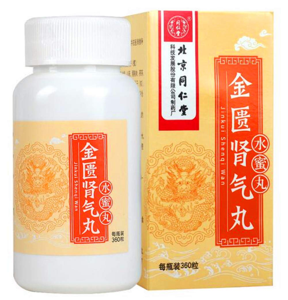 TongRenTang Jin Kui Shen Qi Wan(360 Honey Pills) Pack of 10: Amazon.es: Salud y cuidado personal