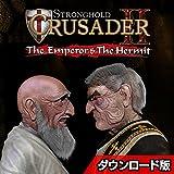 ストロングホールド クルセイダー 2 DLC2 皇帝と隠者 日本語版 [オンラインコード]