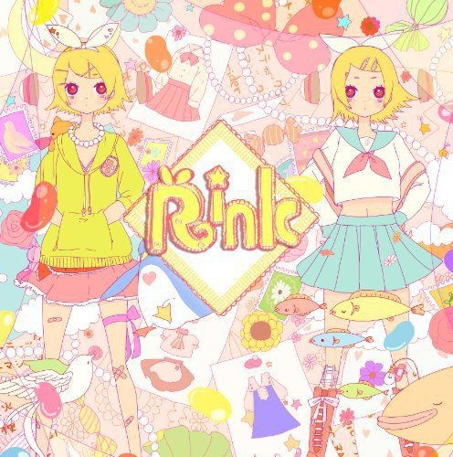 Rink Junky: Kagamine Rin the -
