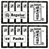 Kaneyama Yaki Sushi Nori / Dried Seaweed (Vacuum-packed/re-sealable), Regular Black Grade, Full Size, 10 Packs of 50 Sheets