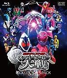 Masked Rider * Super Sentai - Super Hero Taisen Collector's Pack (BD+DVD) [Japan LTD BD] BSTD-3569