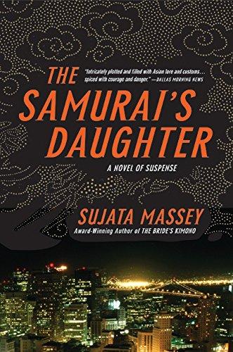 The Samurai's Daughter (The Rei Shimura Series) ebook