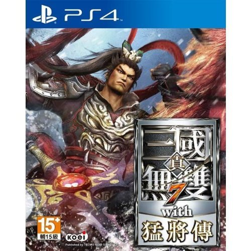 Xtreme Legends Dynasty Warriors 8 for PS4 - 4