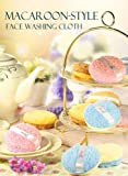 Kal Macaroon Style Face Washing Microfiber Cloth Ball with advance Anti-Bacteria technology