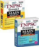 TNPSC Group 1 Main Volume I & II Study Exam Books in English