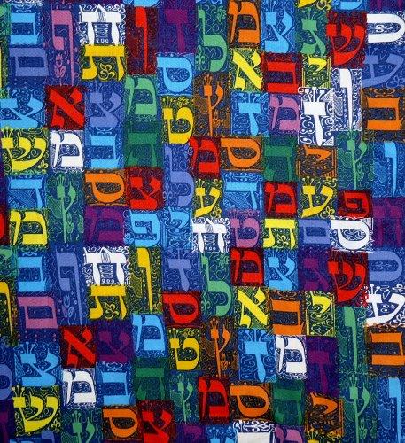 Fay Nicoll Judaica Designs Jewish Fabric Aleph Bet Hebrew Letters (Navy)