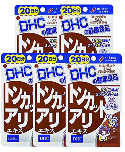 【セット品】DHC トンカットアリエキス 20日分 20粒 5袋セット B01DP6QC6G   20日分 20粒 5袋セット