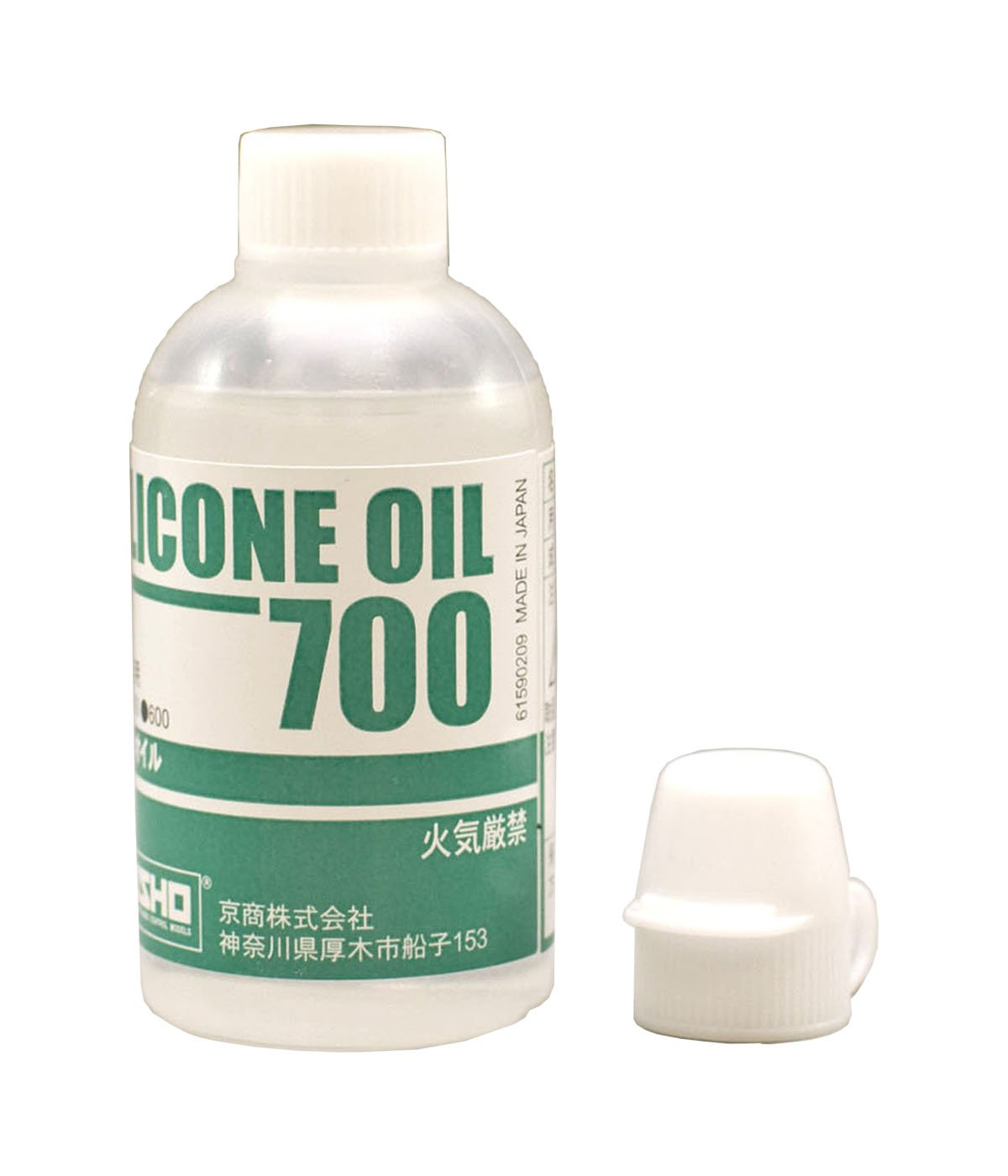 Kyosho Silicone Oil 700 (40cc) KYOSIL0700 [Toy] (japan import)