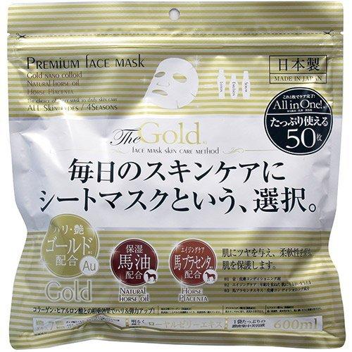 【進製作所】プレミアムフェイスマスク ゴールド 50枚 ×20個セット B00XJ3HBK2
