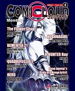 Amazon.com.br eBooks Kindle: Monthly COMICLOUD (Japanese Edition), Maki HANEDA, Taro MATSUMOTO