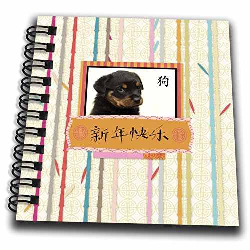 3dRose Beverly Turner Chinese New Year Design - Rottweiler Puppy, Colorful Bamboo Frame, Happy New Year, Dog Chinese - Mini Notepad 4 x 4 inch (Rottweiler Notepad)