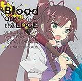 Kishida Kyodan & The Akeboshi Rockets - Strike The Blood Ii Ova Intro Theme: Blood On The Edge [Japan CD] 10006-29351