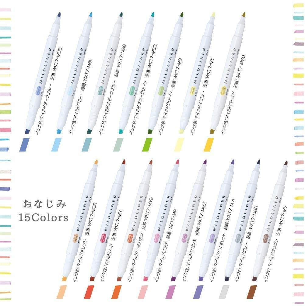 ZEBRA MILDLINER 25 Color Complete Set - Double-Sided Highlighter Pens For Highlighting, Note Taking And Coloring - Easy On The Eyes, Chisel and Fine Tip, Assorted Colors by Elephant Stationery (Image #2)