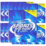 Sports drink powder 1 box X5 bags for powder 1L ''20 Box Set'' (Bio-Foods International)