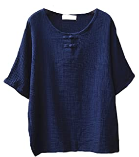 9d920c52398 Soojun Women's Chinese Frog Button Cotton Linen Blouses Short Sleeve Tops