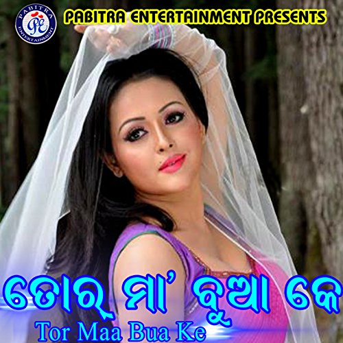 Chanti Chaibe Dela Chatkala